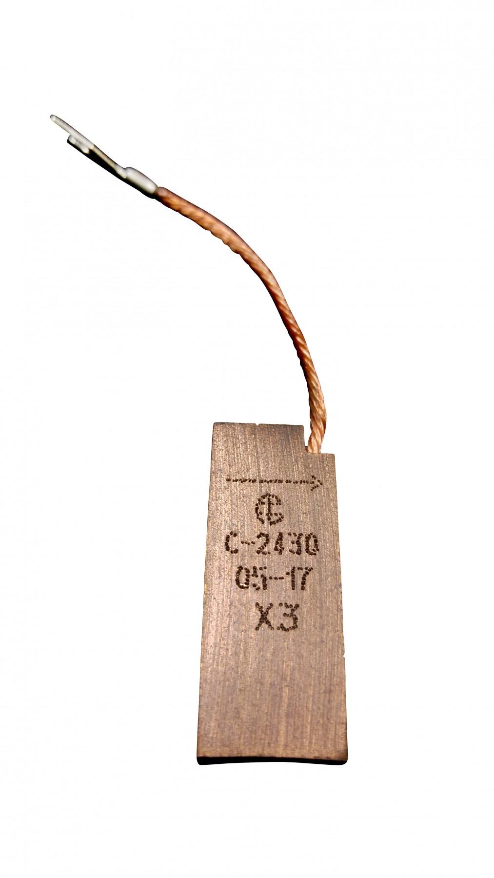 Mersen: Winergy Carbon Brush: C-2430-X3